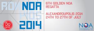 NOA Regatta 2014